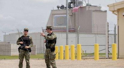 """ABD'nin Avrupa'daki füze savunma sistemi: """"İran karşıtı kalkan"""" Rusya'yı hedef alıyor"""