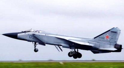 """""""Precisamos nos preparar para lutar contra o MiG-31"""": a imprensa americana sobre o perigo dos interceptadores russos"""