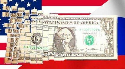 アメリカ人は米国の国家債務に対するロシアの投資を凍結する計画