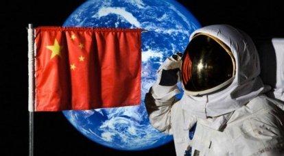 Bandiera rossa nello spazio
