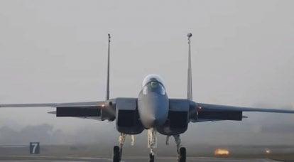 """""""A interceptação cativou completamente o piloto"""": nos EUA, são citados os motivos da queda do F-15C no Mar do Norte"""