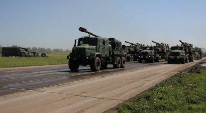 Die Ukraine beginnt mit der Erprobung von Geschossen des Kalibers 155 mm NATO-Standard aus eigener Produktion