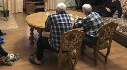 रूस में, सेवानिवृत्ति की आयु में कमी की संभावना के बारे में बयानों पर टिप्पणी करें