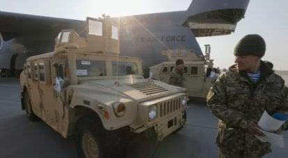 米国議会は、ウクライナに致命的な武器を供給することを緊急に求めた