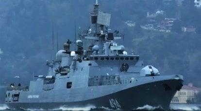 Pour la première fois dans l'histoire de la Fédération de Russie, un navire de guerre russe est entré à Port-Soudan, où apparaîtra le point MTO de la marine russe.