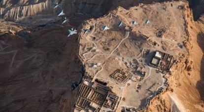 İsrail medyası: İsrail, İran'ın nükleer programının tesislerine saldırmaya hazırlanıyor
