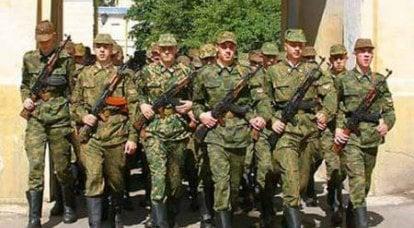 国防省、軍の改革を準備