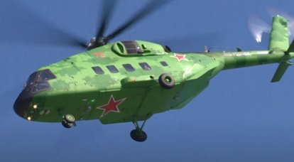 The third Mi-38T helicopter for the Ministry of Defense will be delivered in a VIP-cabin version