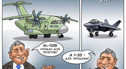 Results of the week. If the F-35 were accepted by a commission of the RF Ministry of Defense ...