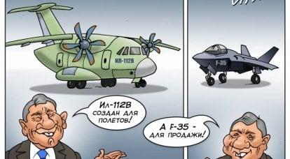 今週の結果。 F-35がRF国防省の委員会によって承認された場合...