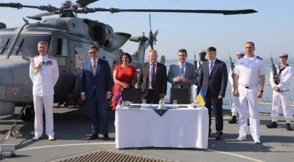 Em Kiev, chegou o momento de assinar um contrato com a Grã-Bretanha para a construção de barcos com mísseis