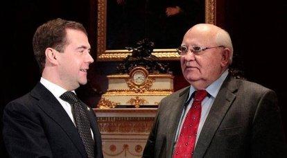 Reformas de Gorbachev, das quais hoje preferem não se lembrar