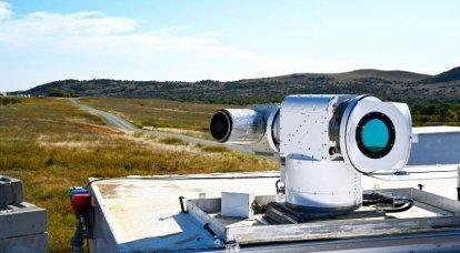 Come proteggere le basi aeree da uno sciame di droni. Lockheed Martin ATHENA Combat Laser System (USA)