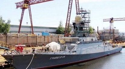 Mosquito e hipersônico: navios do projeto 21631 no contexto de rearmamento da Marinha Russa