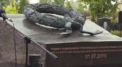 サンクトペテルブルクで、バレンツ海で亡くなった潜水艦の記念碑が発表されました