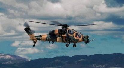 美国允许土耳其向菲律宾提供六架T129 ATAK攻击直升机