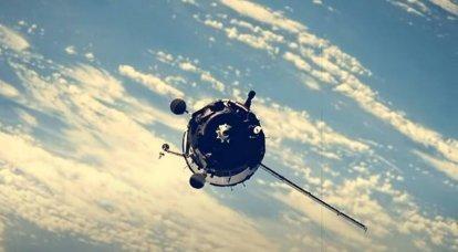 Savunma Bakanlığı uydu müfettişini başarıyla test etti