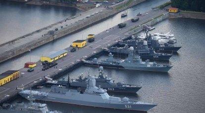 """रूसी जहाजों का """"भराई"""" आयात करें: फिर से उसी रेक पर"""
