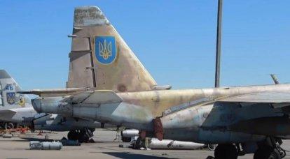 """""""Más barato que los aviones"""": Estados Unidos encontró una manera de """"cerrar los cielos"""" de Ucrania del """"ataque"""" de Rusia"""