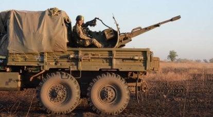 """En Ukraine, ils ont montré quelles armes ils ont """"surpris"""" les Brésiliens"""