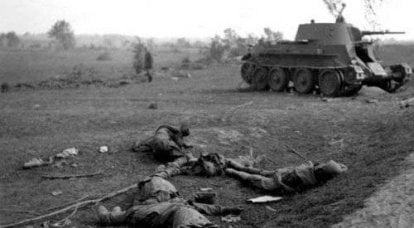 러시아 전투 (미국, 1943)
