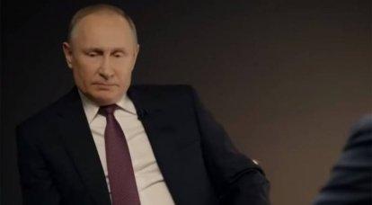 """페 스코프는 """"푸틴 대통령의 사임 가능성""""과 관련하여 러시아인의 """"두려움""""에 대한 연구에 대해 언급했다."""