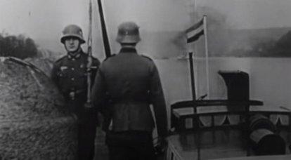 """독일 제국의 """"가장 친한 친구"""": 서방이 나치 독일과 협력 한 방식"""