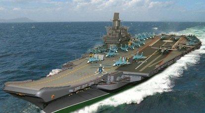 Catapulte électromagnétique pour le porte-avions russe