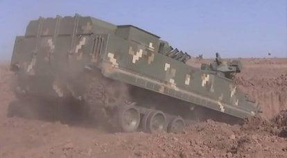 """L'installazione di sminamento UR-15 """"Meteor"""" è in fase di test"""