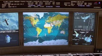 """ISS'den çıkarılan Rus modülü """"Pirs"""" yörüngeden çıkarıldı ve Pasifik Okyanusu'nda sular altında kaldı"""