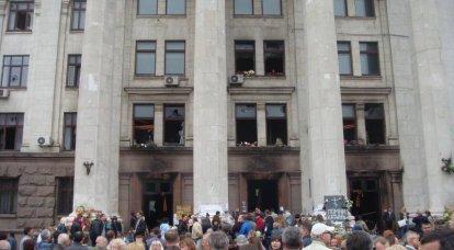 Tragédia em 2 de maio de 2014 em Odessa. Morto e esquecido?