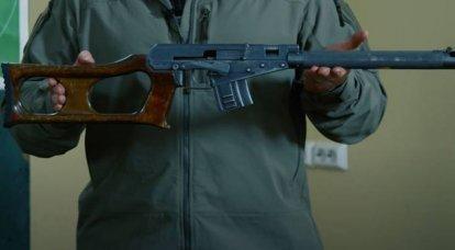 O protótipo de armas leves especiais: uma visão geral do WG036