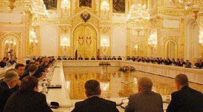 Conselho de Estado russo sai das sombras