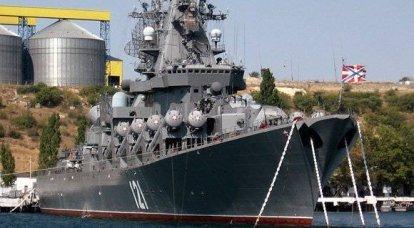 最新の見えない駆逐艦が船の3つのクラスに取って代わる
