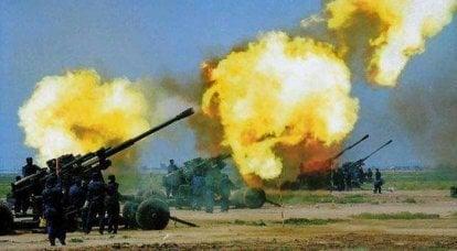 Artillerie anti-aérienne chinoise de l'époque de la guerre froide