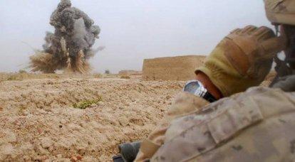 Vera guerra afgana
