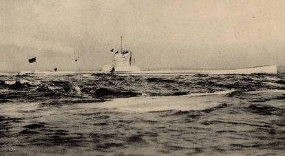 Le massacre comme formation d'une classe de sous-marins
