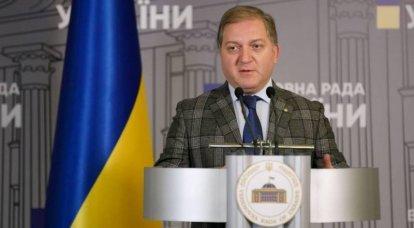 라다 부국장 : 우크라이나 군대의 Donbass 공격 후 우크라이나는 키예프를 잃을 수 있습니다