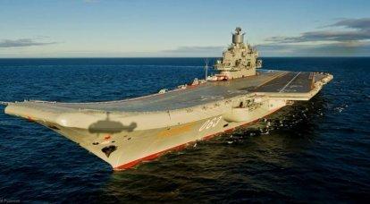 「提督クズネツォフ」は訴訟と経済紛争で溺れています