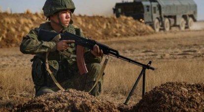 1 de outubro - Dia das Forças Terrestres da Rússia