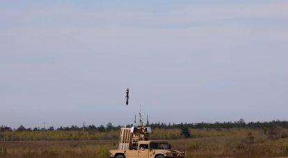 संयुक्त राज्य अमेरिका में छोटे ड्रोन को इंटरसेप्ट करने के लिए एक नया मोबाइल सिस्टम दिखाया गया है