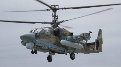 Os XNUMX helicópteros de combate modernos mais rápidos
