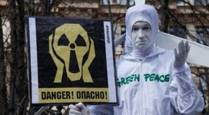 新德国:原子复兴