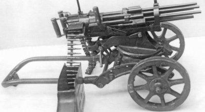 多机枪系统I.I. Slostina