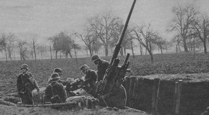 德国防空小口径反苏飞机(7的一部分)