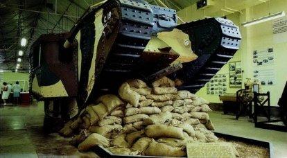 Dünya Savaşı tank tanklarının organizasyonu ve taktikleri