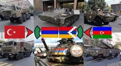 Ermenistan ve Azerbaycan arasındaki çatışmada silah seçimi: kara kuvvetleri