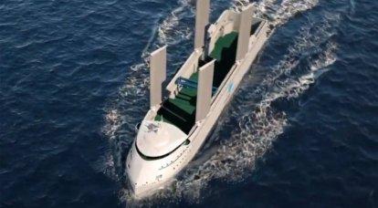 एरियन-एक्सएनयूएमएक्स बूस्टर के परिवहन के लिए एक अनोखा कैनोपी जहाज दिखाता है
