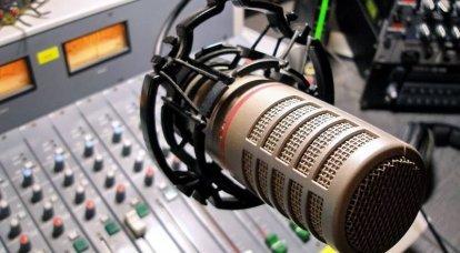 プロジェクト「ラジオミリタリーレビュー」