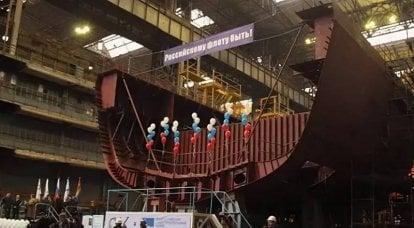 रूसी नौसेना के लिए जहाज बिछाने के एक ही दिन के लिए एक नई तारीख